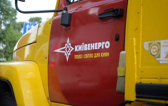 Нацкомиссия снизила тарифы «Киевэнерго»