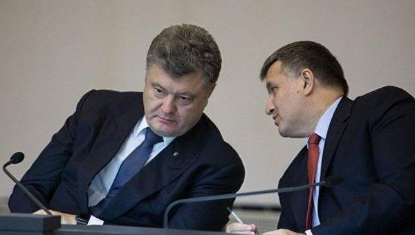 Аваков анонсировал введение вгосударстве Украина фото- ивидеофиксации нарушений ПДД