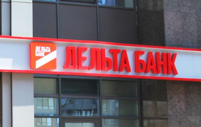 Ощадбанк нелегально получил активы Дельта Банка— ФГВФЛ