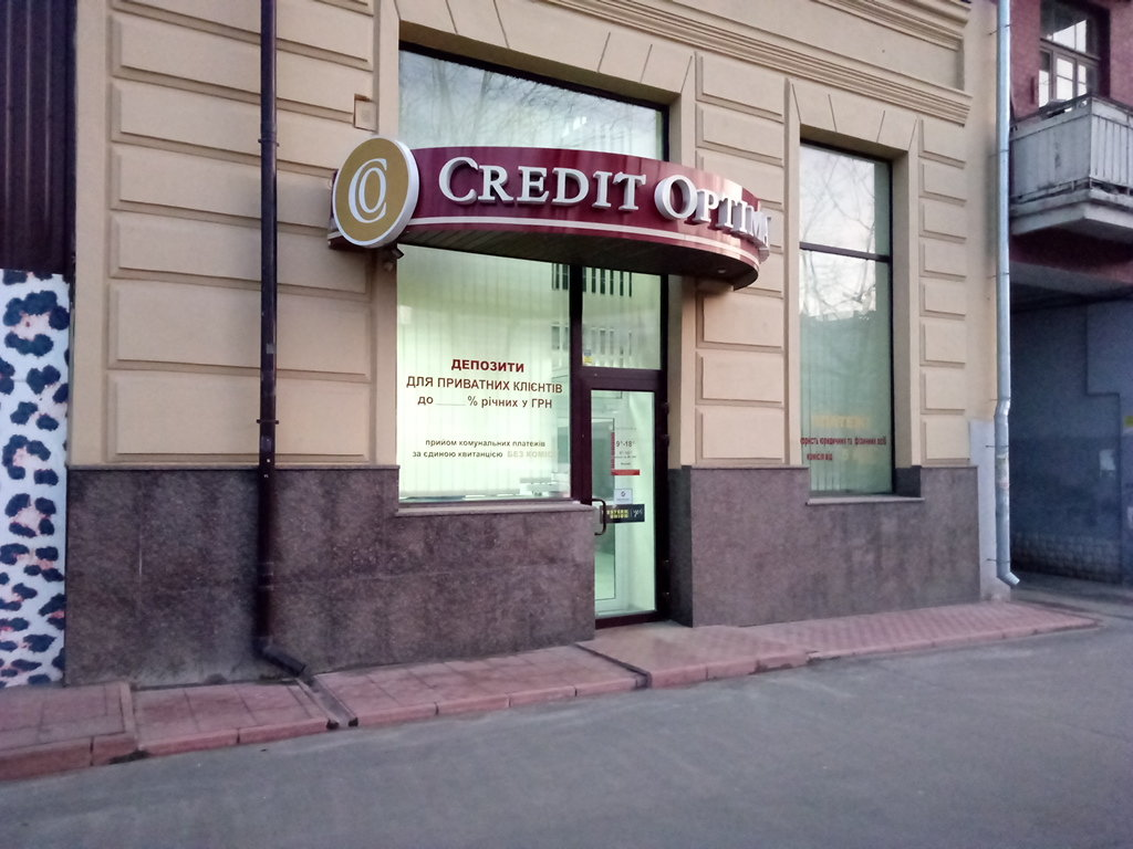 Вгосударстве Украина может закончить работу очередной банк