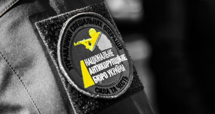 """НАБУ и ГПУ занялись партнерами группы """"Интер-Контакт"""""""