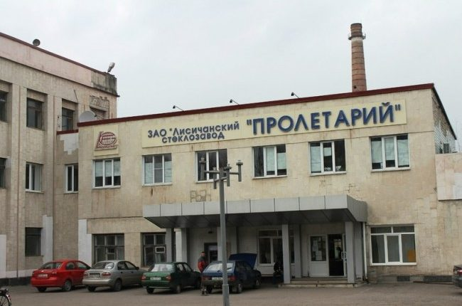 "Лисичанский стеклозавод ""Пролетарий"" признан банкротом"