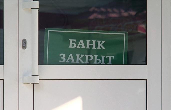 Перед банкротством из«Богуслава» вывели часть активов