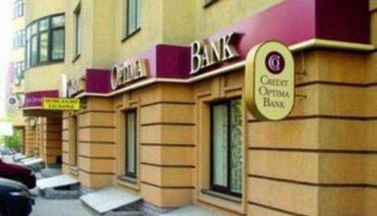 """""""Кредит Оптима Банк"""" решил прекратить банковскую деятельность"""