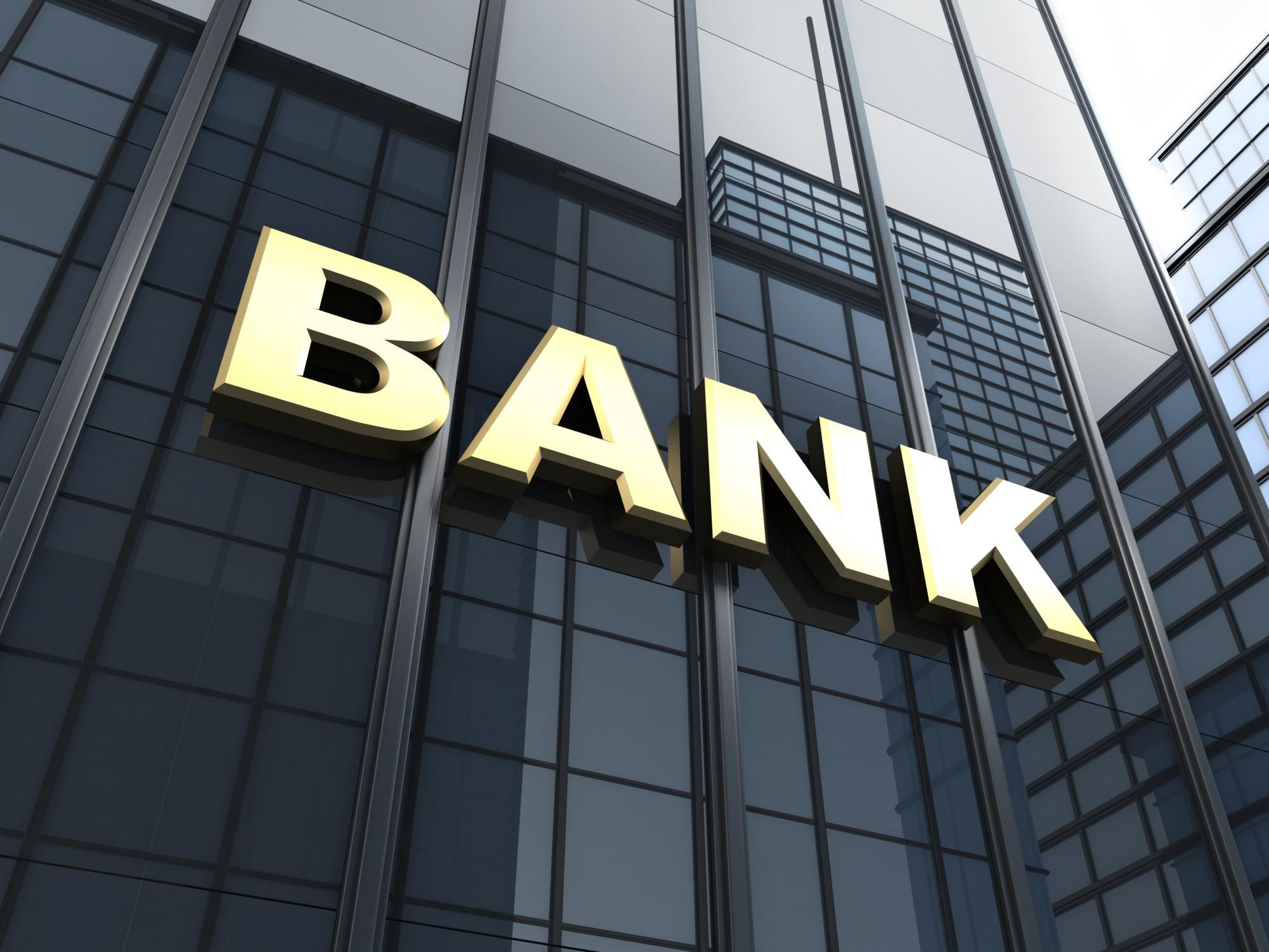 Картинки о банках