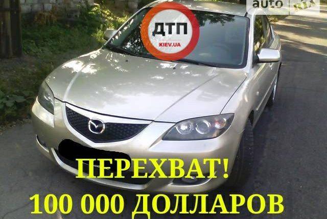 В Киеве преступники на Mazda похитили $ 100 тысяч