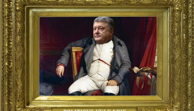 "Сергей Лямец: ""Петр Алексеевич оторвал глаза от томика биографии Наполеона"""