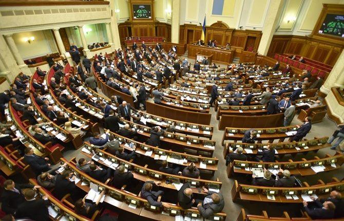 260 нардепов приняли в первом чтении проект госбюджета на 2018 год