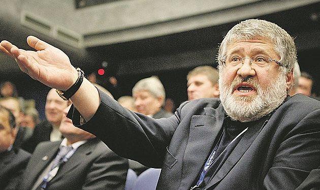 Телеканалу Коломойского назначили налоговую проверку