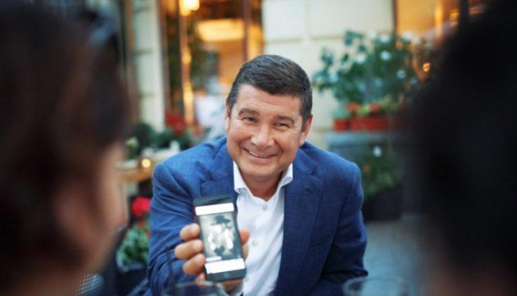 Прокуратура помогает Онищенко сохранить бизнес в Украине