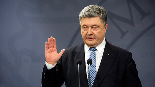 Довесны Порошенко обещает Украине «безвиз» сеще несколькими странами