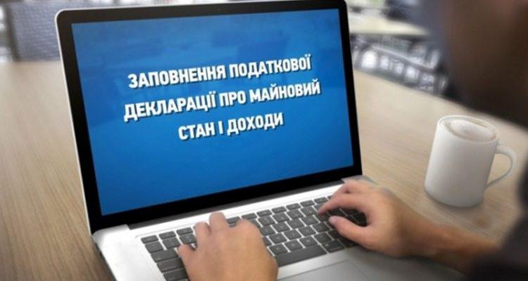 НАПК направило в суд 55 протоколов о нарушениях министра, судей, депутатов