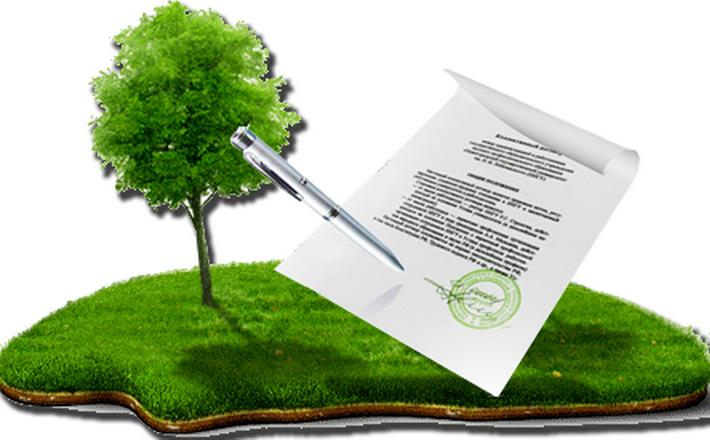 сайдинг как взять в аренду федеральную землю официальное приложение