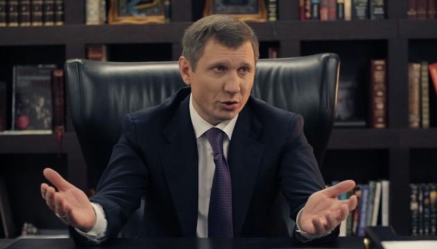 Заинформацию обубийстве депутата сБПП дают 100 000 грн