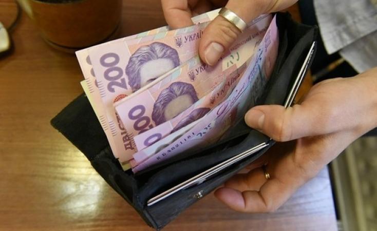 Статистика кошельков. Где выплачивают самые высокие исамые небольшие заработной платы вгосударстве Украина