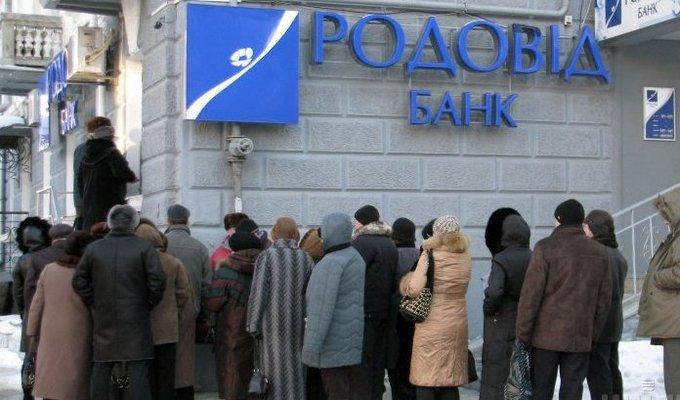 НБУ решил ликвидировать очередной банк