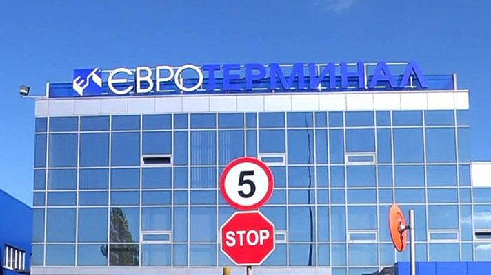 """АМКУ оштрафовал """"Евротерминал"""" на 5 млн"""