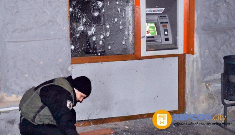 "Банкомат ""Сбербанка"" подорвали гранатой"