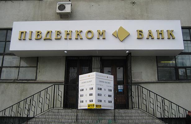 Банк Цыплакова вывел в оффшоры $ 19 млн
