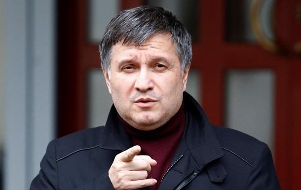 """Аваков встречался с Коломойским во Франции под """"крышей"""" Интерпола"""