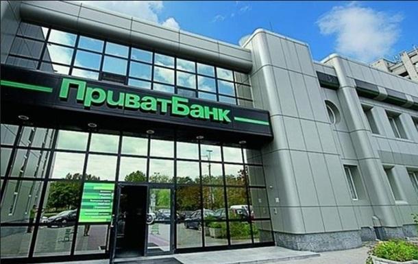 Суд поиску Коломойского заблокировал расследование вывода средств из«ПриватБанка»