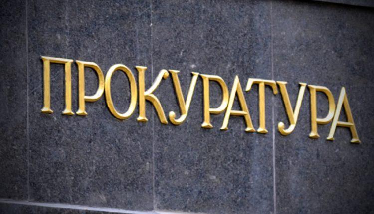 Восьмерых банкиров подозревают в присвоении 400 млн