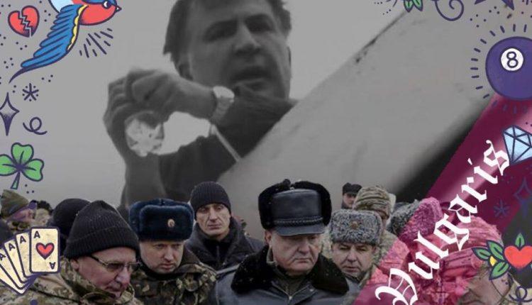 """Сергей Лямец: """"Портрет торчал из броневика"""""""