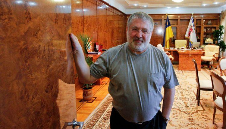 Коломойский нашел способ оставить аэропорт Днепра себе