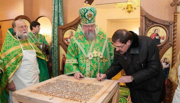 СБУ ставит крест на Вишневецком