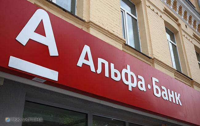 """Совладельцы Альфа-банка и Укрсоцбанка попали в """"кремлевский доклад"""""""
