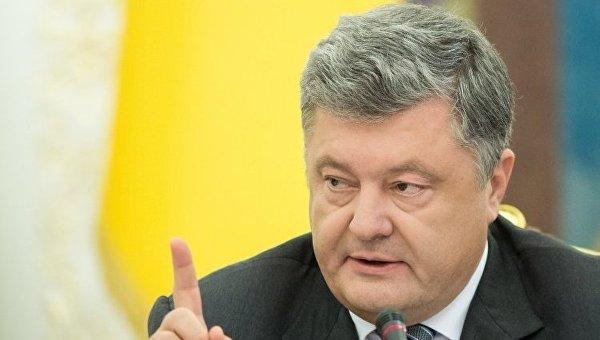 """Владимир Бойко: """"На свой отдых Порошенко потратил наши с вами деньги"""""""