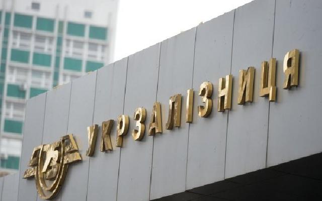 Депутата Укрзализныци будут судить загосизмену