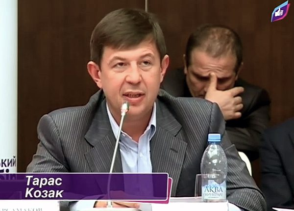 Нардеп Козак получил 36 млн дивидендов от кипрской компании