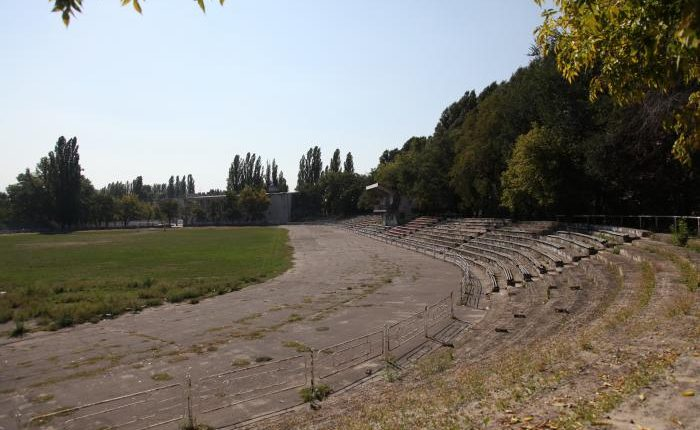 Реконструкция стадиона в Днепре обойдется в 149 млн