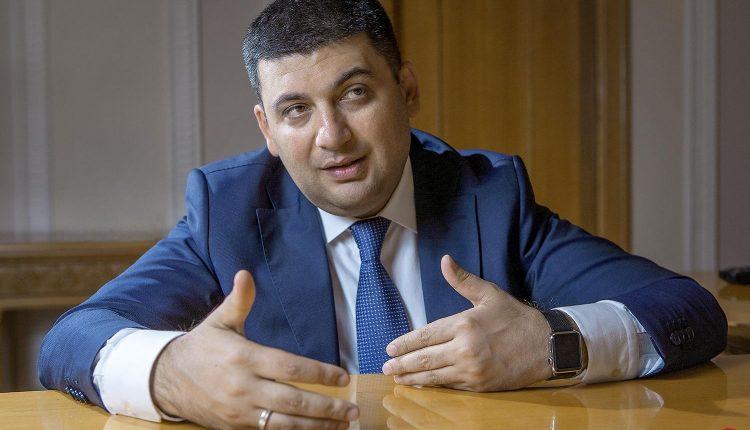 Гройсман заявил, что проблема коррупции в Украине преувеличена врагами