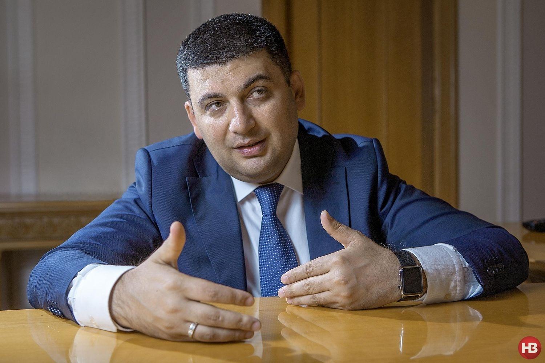 Гройсман сказал, вкаких сферах вгосударстве Украина осталась коррупция