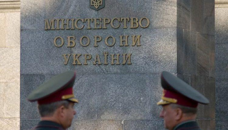 """Экспертиза подтвердила растрату 149 млн в деле """"Трейд Коммодити"""" – СМИ"""