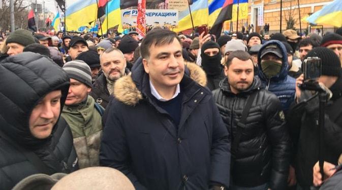 Саакашвили со любителями устроил вече вцентре столицы Украины