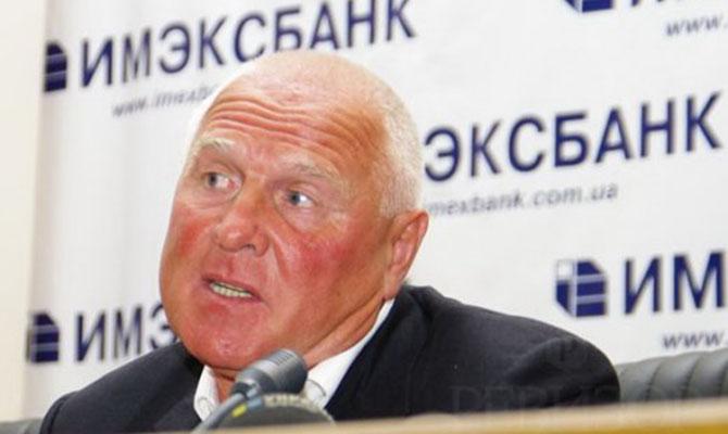Сберегательный банк задолги получит два отеля вОдессе