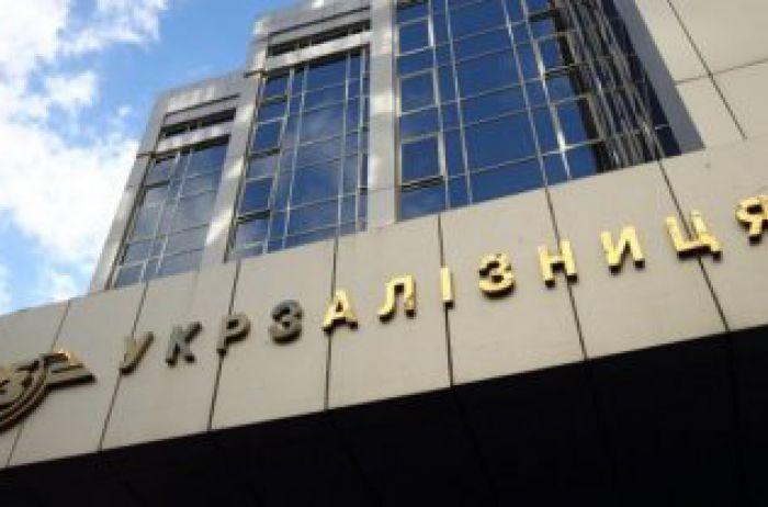 Укрзализныця подписала сGeneral Electric соглашение на $1 млрд