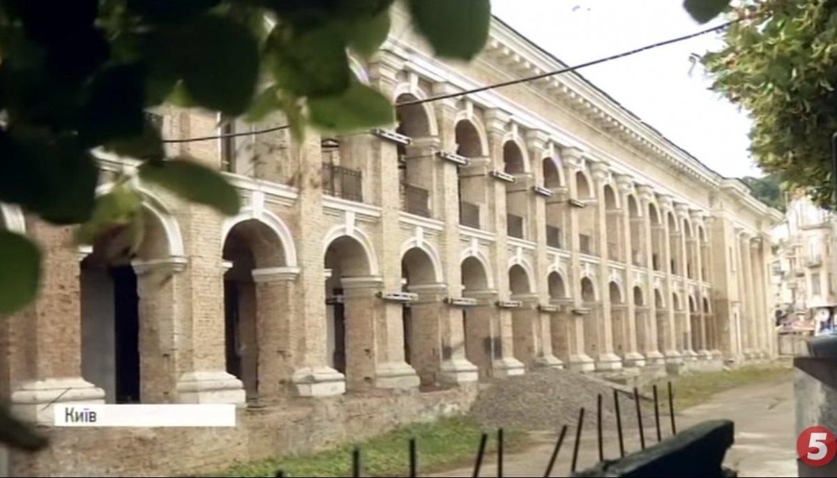 Луценко: Гостиный двор вКиеве вернули всобственность государства
