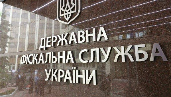 Межрегиональный конвертационный центр соборотом неменее 300 млн. грн устранили вДнепре