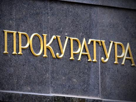 На Киевщине будут судить прокурора-мошенника, выманившего 100 тысяч у жителя Василькова