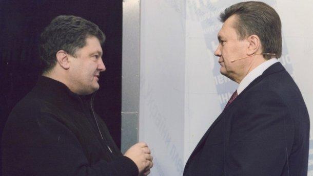 Порошенко, как и Янукович, боится ехать в Оболонский суд