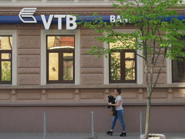 «Жестко закрываем отделения»: крупный банк РФ объявил опрекращении работы вгосударстве Украина