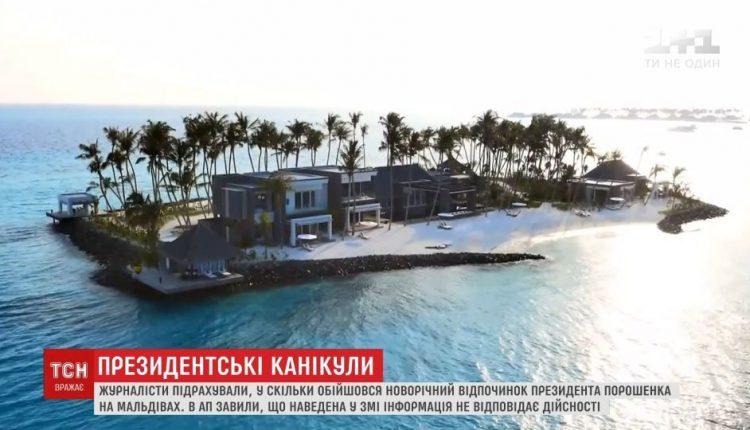 Александр Дубинский: «Пусть прорывается назад инкогнито»