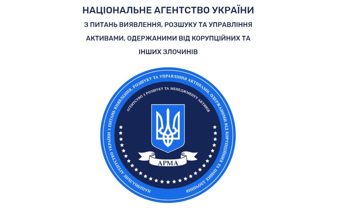 """Что известно о новом скандальном """"подрядчике"""" АРМА - Олигарх"""