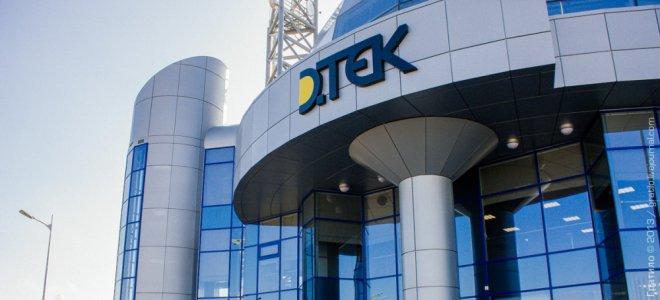 Новые энергоблоки ТЭС группы ДТЭК Ахметова вышли в аварийный ремонт