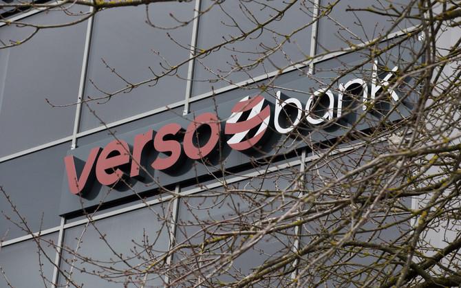 В Эстонии закрыли скандальный банк, принадлежащий Ермолаеву и Виленскому