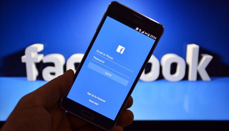 Facebook упрощает настройки приватности